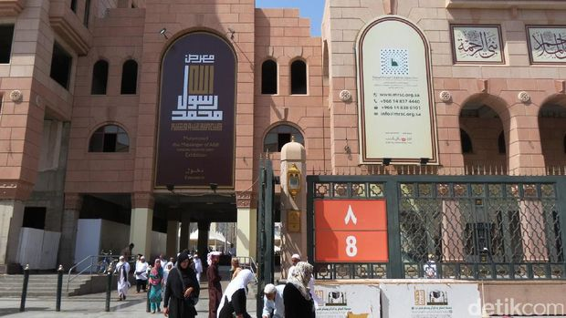 Tampak depan Museum Nabi Muhammad (Fitraya/detikTravel)
