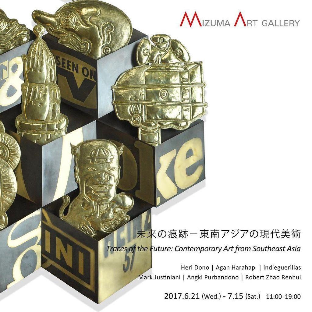 4 Seniman Indonesia Pameran Bersama di Mizuma Art Gallery Tokyo