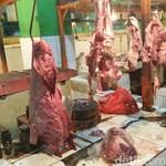 Jurus Kementan Wujudkan Swasembada Daging