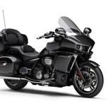 Yamaha Dikabarkan Bakal Produksi Mesin Moge di Indonesia