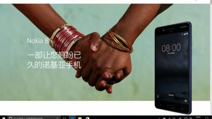 Si Gahar Nokia 8 Semakin Nyata
