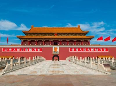 Kenangan Mendiang Chester Bennington di Beijing