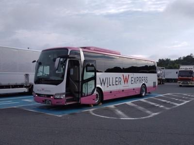 Begini Rasanya Naik Bus Malam di Jepang