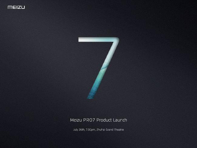 Teaser Ini Ungkap Kelahiran Meizu Pro 7