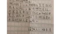 Viral, Surat Bocah 8 Tahun Untuk Bos Ayahnya yang Sibuk
