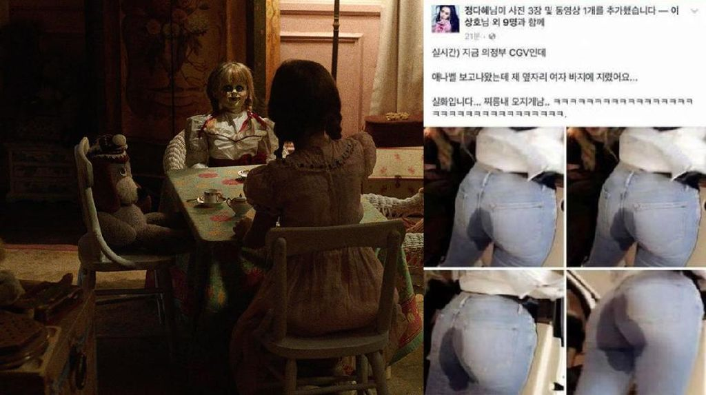 Eww.. Annabelle: Creation Bikin Penonton Korea Pipis di Celana