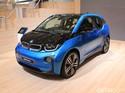 Proses Produksi BMW i3 Juga Ramah Lingkungan