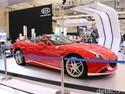 Mengintip Besaran Pajak Mobil Ferrari cs