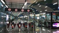 Bagian dalam stasiunnya berbeda jauh dengan pintu masuk (CNN Travel)