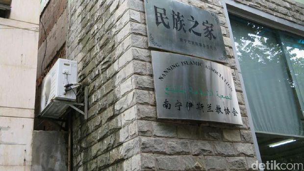 Satu-satunya masjid di Kota Nanning