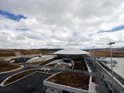 Lebih Tinggi dari Puncak Rinjani, Inilah Bandara Tertinggi di Dunia