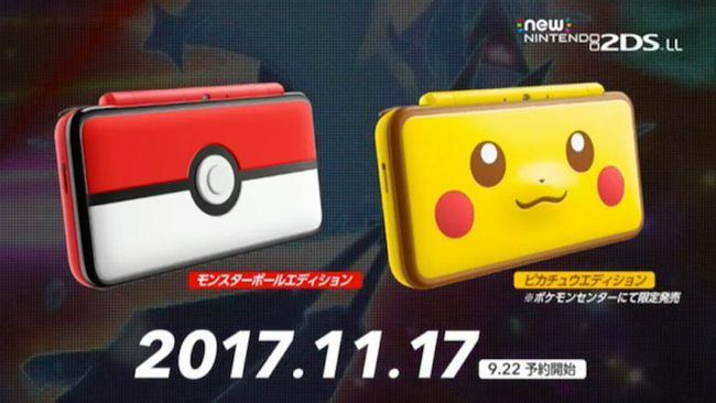 Lucunya Nintendo 2DS XL Bertema Pokemon