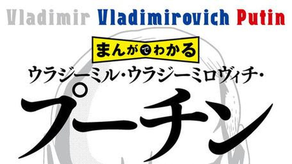 Wow.. Vladimir Putin Ada di Komik Jepang
