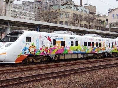 Foto: Gemas! Ini Kereta Hello Kitty