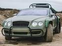 Bentley Continental GT Rally Ini Dibanderol Rp 715 Jutaan, Mau?