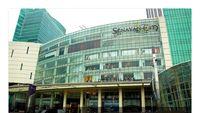 Mall Senayan City Dijual Rp 5,5 Triliun di Situs Jual-Beli Online?