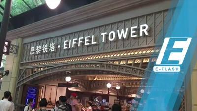 Bukan Paris, Ini Eiffel di Macau