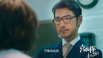 Film China Ini Berhasil Raih 100 Juta Yuan di Box Office