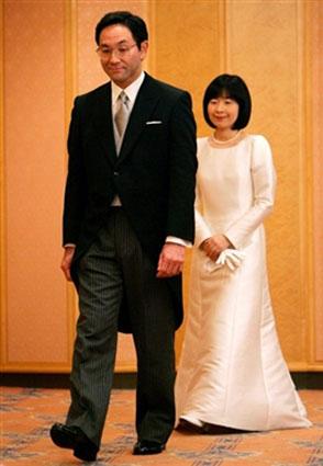 Putri Jepang Tinggalkan Istana