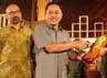 Menteri Kehutanan Zulkifli Hasan (tengah) didampingi Pendiri The Lafi School Of CSR, La Tifi (kiri) menyerahkan piagam penghargaan  Indonesia Green Award 2011 kepada Parmaningsih H. Hadinegoro presiden direktur Danone Aqua.