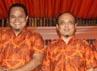Ketiga kontestan yang masuk tiga besar tersebut adalah Heri Ivan, Cahyadi Takariawan dan Ainuttijar. (Dedi)