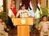 Selain itu, Sisi juga mengumumkan pembekuan konstitusi Islam yang disusun sebelumnya oleh Morsi. AFP/Egyptian TV.