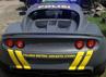 Mobil Lotus Elise juga dilengkapi dengan sirinie. Gusmun/detikFoto.