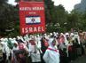 Mereka juga mengajak seluruh warga Jatim khsusunya dan warga Indonesia umumnya, untuk teus memberikan kepedulian dan dukungan untuk kemerdekaan Palestina.