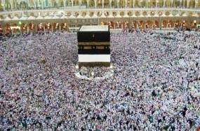 Palsukan Kartu Identitas Petugas Haji, Seorang WNI Diamankan