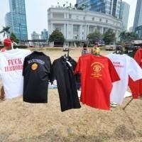 MU Memang Diincar Teroris di Jakarta