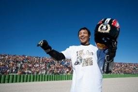 Juara Dunia, Aoyama Diselamati PM Jepang