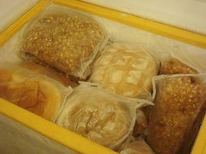 Frozen Bakery Lezat di Edel Weiss