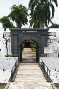 Halaman depan benteng
