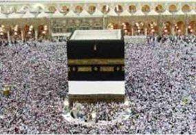 Total Biaya Naik Haji Ditentukan Pekan Depan