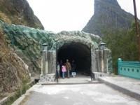 Terowongan Lava (Luar)