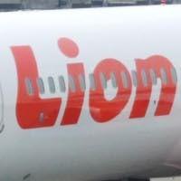 Tertangkap Nyabu, Pilot Lion Air Bahayakan Penumpang