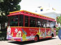 Surabaya Heritage Track (blog.travelpod.com)