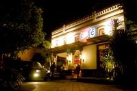 Kafe di bangunan timur museum (eastjavatraveler.com)