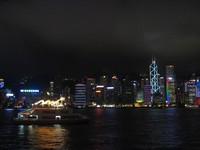 Hong Kong saat malam hari (Fitraya/detikTravel)