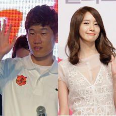 Park Ji-Sung: Yoona \SNSD\ Tipe Idealku
