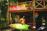 Salah satu tempat penyewaan peralatan surfing di Pantai Tanjung Setia (Titisari Raharjo/dTraveler)