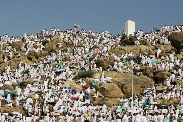 Arafah (muslimvoices.org)