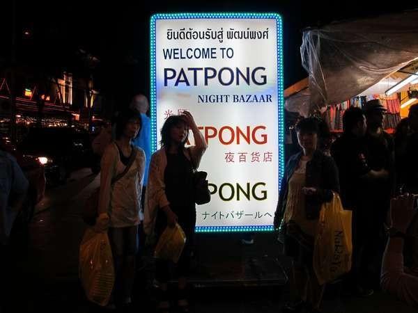 Pasar malam Patpong selalu ramai (Mega/detikNews)