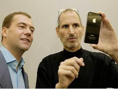 Mendiang Steve Jobs