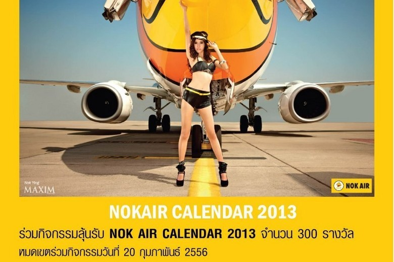 Kalender seksi pramugari Nok Air (Facebook Nok Air)