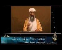 Kirim Pesan Via Video, dari Susno Hingga Osama