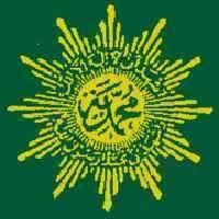 Muhammadiyah Tetapkan 1 Ramadan 9 Juli, Idul Fitri 8 Agustus