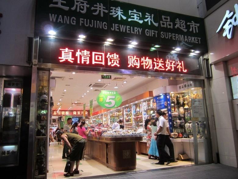 Salah satu tempat belanja di Beijing (Nisa/detikTravel)