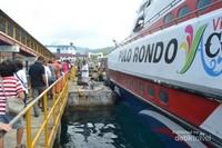 Kapal Fery Pulo Rondo