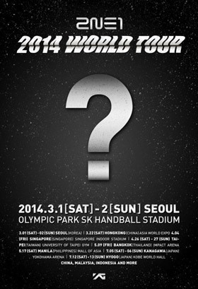 Indonesia Jadi Negara Tujuan Konser Dunia 2NE1 di 2014
